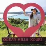 「オーシャンヒルズ古宇利」沖縄離島・古宇利大橋を一望できるコンドミニアム
