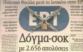 ert-grece-journal-la-deviation