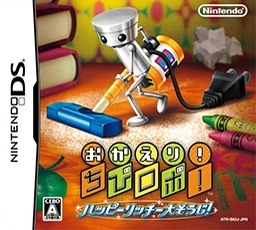 Review Okaeri Chibi-Robo happy richie ōsōji: DS games never released in the West: