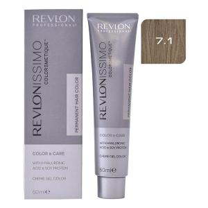 Vopsea Permanenta - Revlon Professional Revlonissimo Colorsmetique Permanent Hair Color