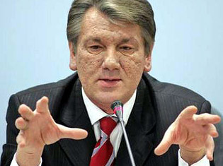 Ющенко Виктор Андреевич, Биография
