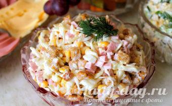 Салат из свежей капусты с колбасой, рецепт с фото очень ...