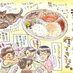 2013/09/10 金星ちゃん