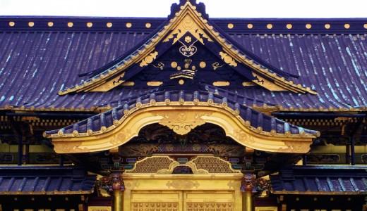 10/22「土性を極める〜財運・人気運の秘密」レポ・其の2