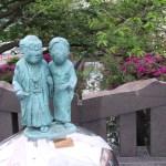 【キャンセル待ち】6/17「しあわせな手をつくるハンドマッサージ入門」天海玉紀