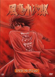 Fuma No Kojiro Ova's 12/12 + Pelicula [Jap. Sub. Esp.][MEGA]