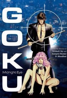 Goku Midnight Eye - 2/2 [Japones][Sub. Esp.][MEGA] 62
