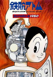 Astro Boy [1980] 52/52 [Latino][MEGA]
