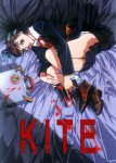 KITE-Uncut (1998)(BDRip-Jap. Sub. Esp)(VARIOS)
