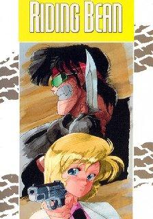 Riding Bean (1989)(BDRip-Jap. Sub. Esp.)(VARIOS) 10