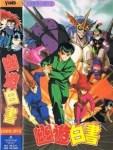 Yū Yū Hakusho: La película - 1993 - (BDRIP-Japones Sub. Español)(Varios)