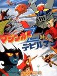 Mazinger Z vs Devilman - 1973 - (BDRip Japones Sub. Español)(Varios)
