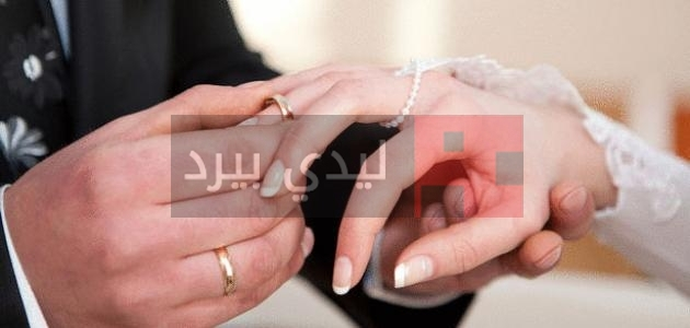للزواج العاجل من شخص معين أنصت لأعظم آية في القرآن مكررة 100 مرة