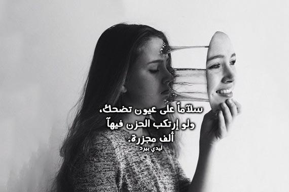 شعر حزين At Shhazeen Twitter