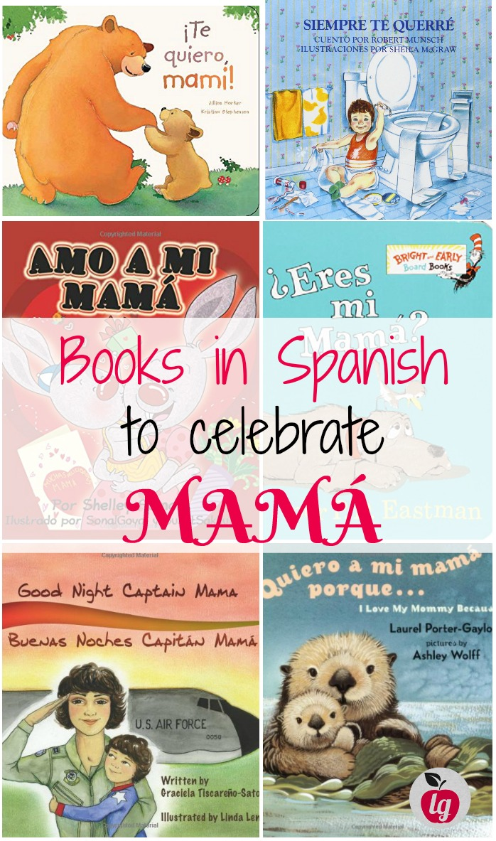 books in Spanish to celebrate mama