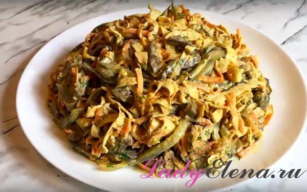 Салат из куриной печени с морковью: пошаговый рецепт с фото