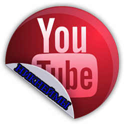 YouTube үшін nicky