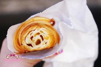 台北國父紀念館站》Gontran Cherrier Bakery來自巴黎的秒殺美味可頌/抹茶控