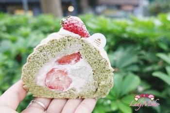 中山甜點推薦》果昂甜品,赤峰街人氣蛋糕捲甜點店illuminé Pâtisserie