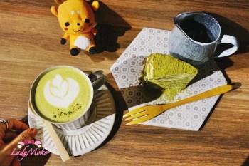 台北信義安和》2730 cafe貳柒參零咖啡館,懷舊復古文青的不限時咖啡廳,抹茶控來訪心得