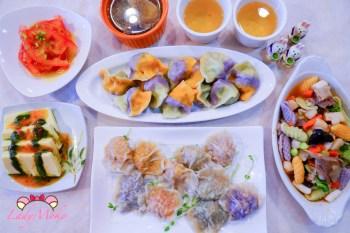 新店美食》哈餃子,色彩繽紛又健康天然的好吃水餃推薦,特色貓耳朵