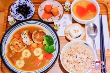 新店大坪林美食》 原粹蔬食作,全素食日式料理,健康家常味