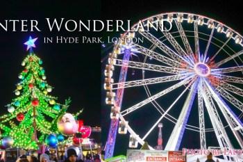 Christmas Winter Wonderland in Hyde Park 英國倫敦海德公園冬季聖誕市集遊樂園