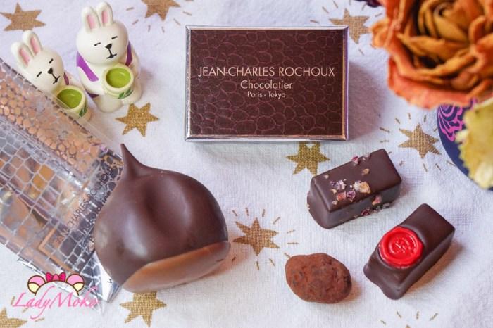 巴黎精品巧克力|Jean-Charles Rochoux, 極細膩栗子慕斯巧克力&承載著夢想與幸福的巧克力禮盒