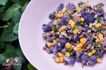 紫花椰菜米牛肉鹹蛋炒飯|低醣減脂食譜|消耗鹹蛋白食譜