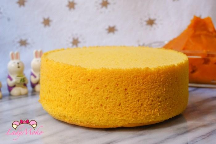 南瓜戚風蛋糕食譜 超細緻軟綿配方,簡單零失敗