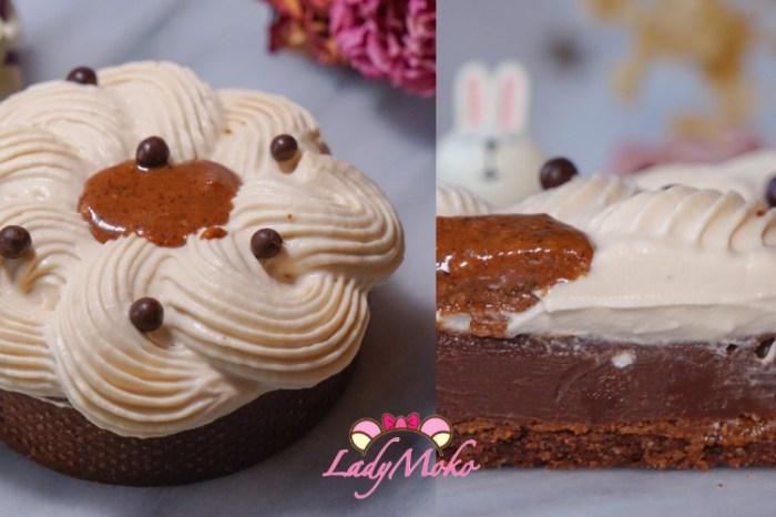焦糖生巧克力花朵榛果塔 Cacao Barry焦糖巧克力慕斯/法芙娜36%焦糖牛奶巧克力甘納許