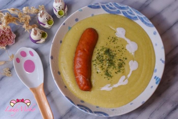 (素)綠花椰菜濃湯食譜Vegan Broccoli Soup 用椰奶取代鮮奶油,素食者也可以安心吃,簡單快速又美味