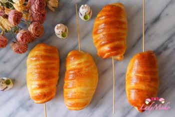 偽炸熱狗香腸造型麵包(免炸烤箱版) 生吐司食譜應用