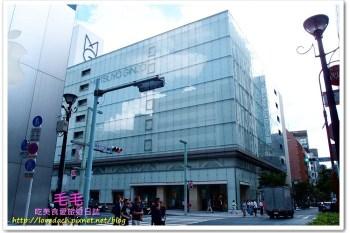 東京景點逛街 》MATSUYA松屋銀座。銀座走跳,美食街超好逛,每樣都好想吃!