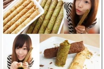 台南東區 》食記:我的手作幸福 飲食工坊。令抹茶控大滿意的抹茶蛋捲♥香、鬆、脆,第2次吃一樣好喜歡(實體店面|宅配團購)