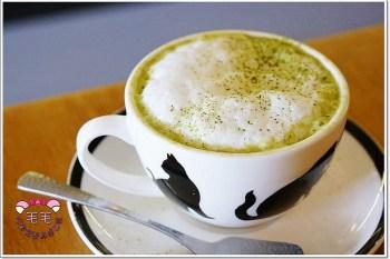 英國倫敦美食推薦 》Necco Japanese Cafe Bar。粉紅日系可愛貓貓餐廳,超多抹茶甜點和日式餐點(抹茶控 貓奴 Angel station)