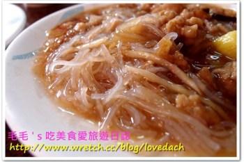 台中中區 》食記:台中正老牌香菇肉羹。每桌必點的肉羹米粉