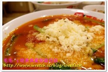 台北中正 》食記:太陽蕃茄拉麵(太陽のトマト麺Taiwan)。把豆乳加入麵條,以雞湯作為湯頭,成就健康又美味的低熱量拉麵