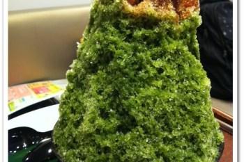 台北信義 》食記:Tsujiri。超大抹茶白玉紅豆冰 - 宇治之夕陽