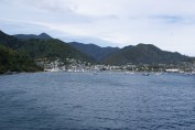 This is Picton on the South Island as we were approaching