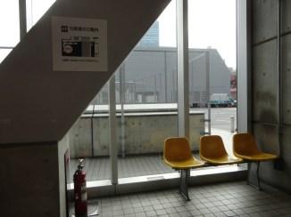 Kantor Keio Bis