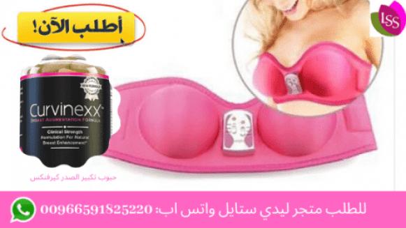 جهاز تكبير الصدر هل هو فعال في تكبير الثدي