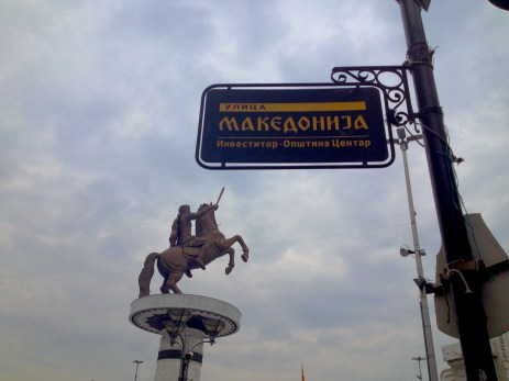 Warrior on a horse statue in the main Skopje's square. This monument is supposed to be mirroring Alexander the Great