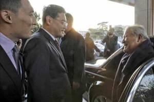 Presidente salvadoreño comienza primera visita de Estado a China
