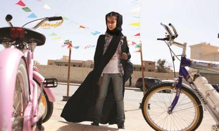 Wadjda (La bicicleta verde). [Reseña]