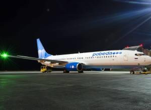 Boeing_737-800_Pobeda