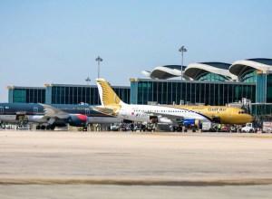 Aeroport_Amman-Queen-Alia
