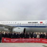 Airbus_A320neo_Air_China