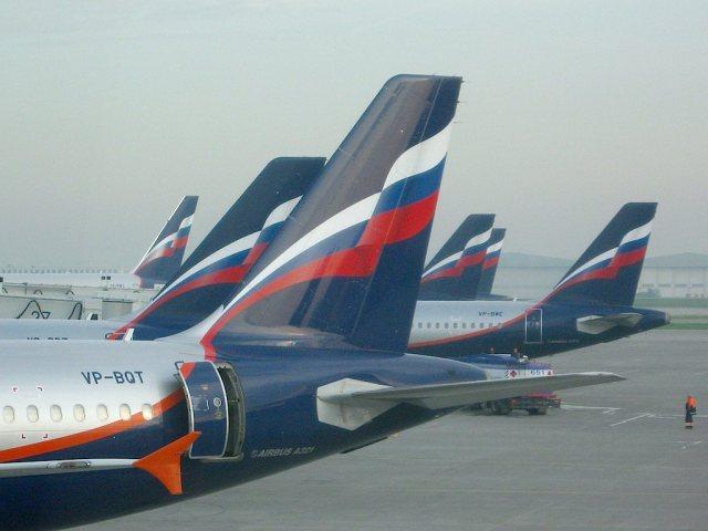 Tailfin_aeroflot
