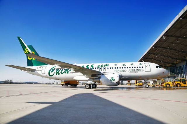 50e-Airbus-A320-Spring-Airlines-
